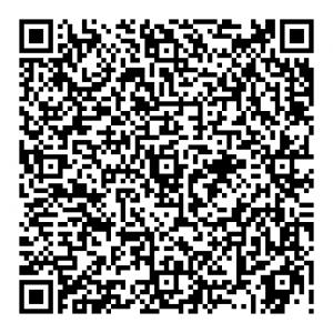 Qr-Code für eine schnelle Kontaktaufnahme für Anröchte